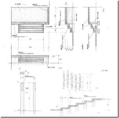 雑木のアプローチ 詳細図