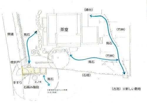 茶室飛石延伸計画図