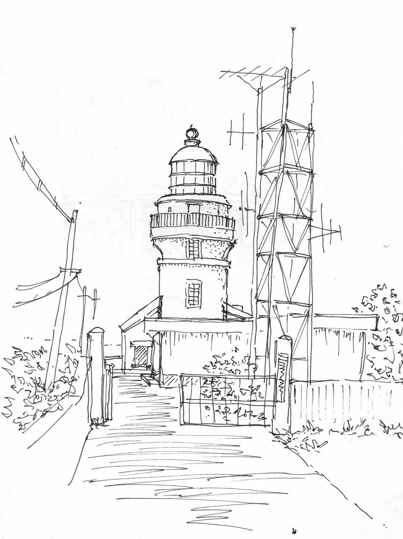 スケッチ、永田灯台